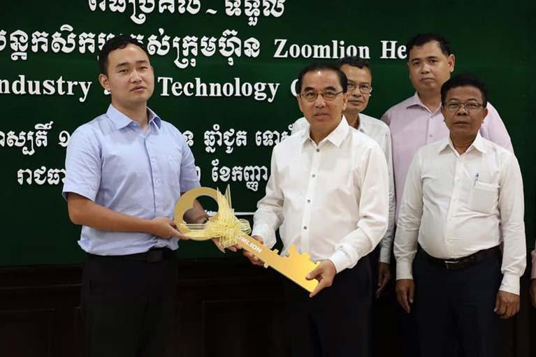 ក្រសួងកសិកម្ម រុក្ខាប្រមាញ់ និងនេសាទទទួលអំណោយគ្រឿងយន្តកសិកម្ម  ជាអំណោយរបស់ក្រុមហ៊ុន Zoomlion Heavy Industry and Technology Co., Ltd