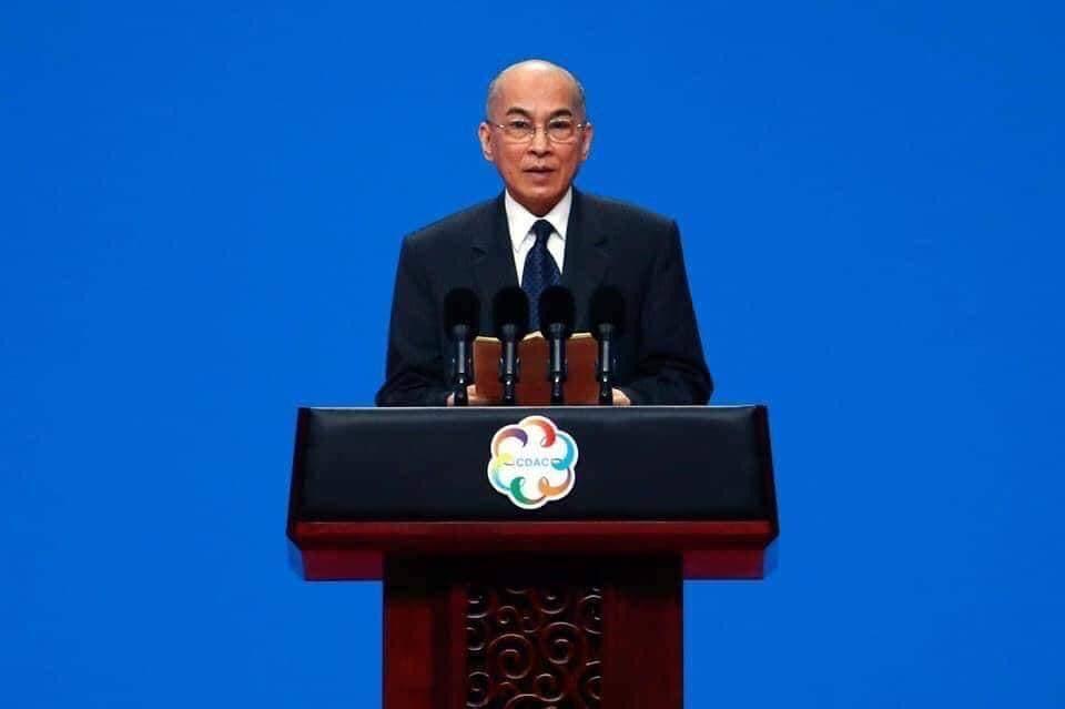 ព្រះករុណាព្រះបាទសម្តេចព្រះបរមនាថ នរោត្តម សីហមុនី ព្រះមហាក្សត្រ នៃព្រះរាជាណាចក្រកម្ពុជា ប្រោសព្រះរាជទានព្រះរាជសារអបអរសាទរ ជូន សម្តេចតេជោ ហ៊ុន សែន ដែលទទួលបានមេដាយសហប្រធានកិច្ចប្រជុំកំពូលសន្តិភាពពិភពលោក 2021 ( World Summit Peace)